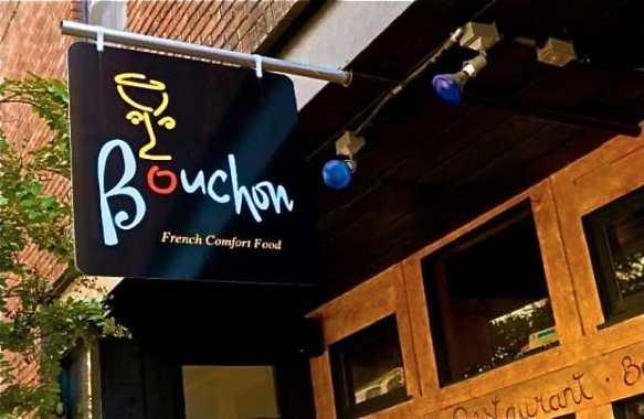 Bouchon, Asheville's Green Restaurants Scene