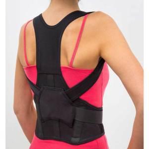 Posture Support Brace Black - Green Healing