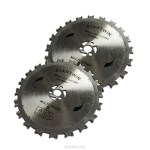 Startwin Вольфрамовые диски 155 мм