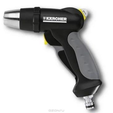Karcher Premium 2.645-046.0