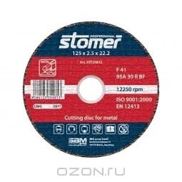 Диск отрезной Stomer по металлу. Модель: CD-125. Размер: 125х2,5 мм