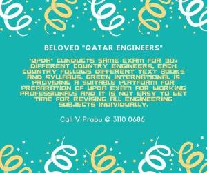 QATAR ENGINEERS l MMUP UPDA ENGINEER REGISTRATION/ HUKOOMI, PCC, APPLICATION PROCESS