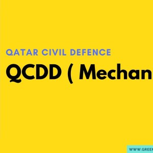 qcdd exam eligibility requirements