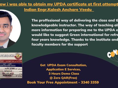 Qatar UPDA MMUP exam preparation success story