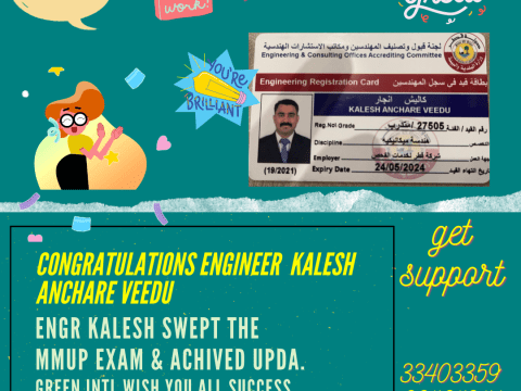 UPDA Exam Qatar Results in June 2021 l Congratulations to Engineers who have Obtained MME Engineer Registration Card