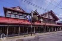 中村亀吉酒造店