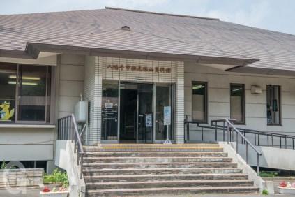 松尾鉱山資料館