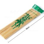 OOOQDUA-Bamboo-sticks-barbecue-products-barbecue-bamboo-sign-one-time-outdoor-barbecue-bamboo-sticks-80-bamboo-sticks-0-0
