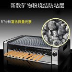 OOOQDUA-Encrypted-drawer-type-intelligent-fan-with-self-made-assembly-of-a-large-barbecue-stove-0-1