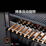 OOOQDUA-Encrypted-drawer-type-intelligent-fan-with-self-made-assembly-of-a-large-barbecue-stove-0-2
