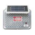 RED-SNAPR-ESP12V-RSS-Steel-12V-Solar-Fence-Charger-0
