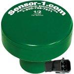 Sensor-1-GPS-Planting-Speed-Sensor-0-0