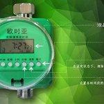 Automatic-Intelligent-Electronic-Garden-Water-Timer-Rubber-Solenoid-Irrigation-Sprinkler-System-0-1
