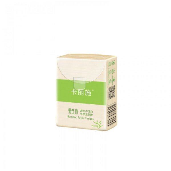 CARICH Bamboo Pocket Tissues