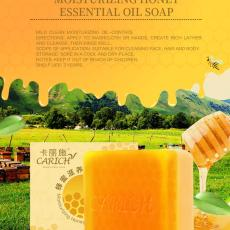 CARICH Moisturizing Honey Essential Oil Soap