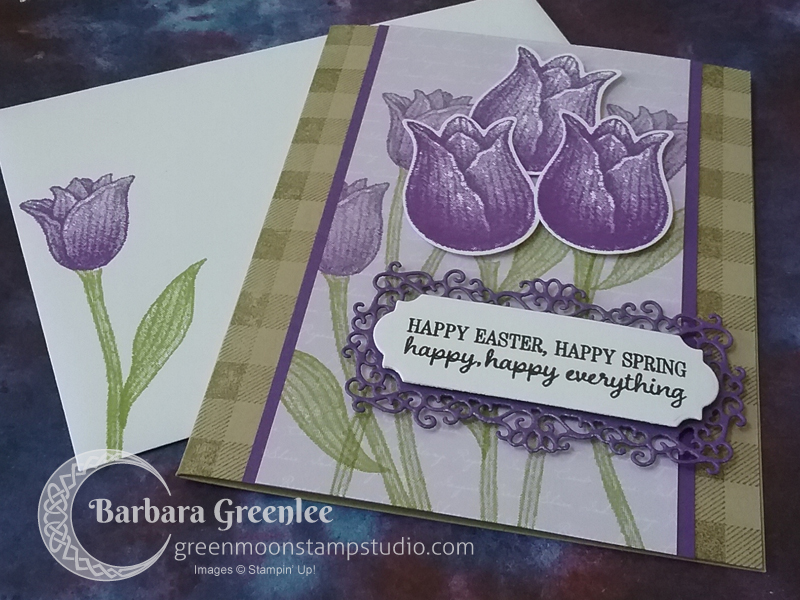 I used the Timeless Tulips stamp set for my Easter cards this year. I love how realistic the tulips are. You just can't imagine how great they look until you stamp them yourself.