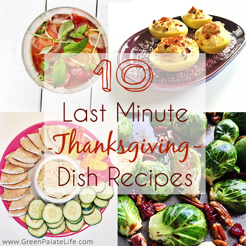 10-last-minute-thanksgiving-dish-recipes