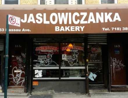 Jaslowiczanka_Bakery