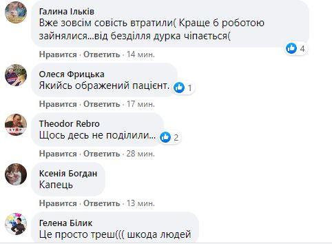 У Львові замінували лікарню швидкої