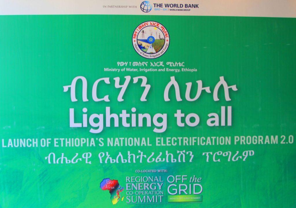 Ethiopia's national electrification programme