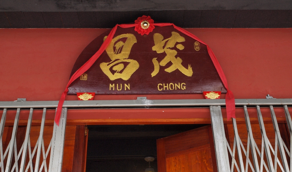 gopeng-mini-heritage-museum