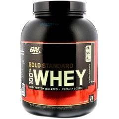 الواي بروتين لزيادة الوزن
