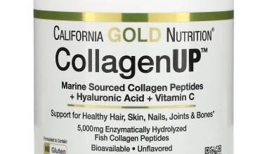 88 - فوائد الكولاجين