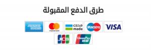 الدفع اي هيرب السعودية 300x99 - آي هيرب السعودية