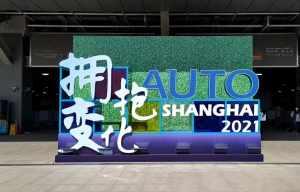 Шанхайский автосалон 2021 станет первым из крупнейших автосалонов в мире с начала пандемии