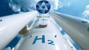 Росатом закладывает основы водородной промышленности России