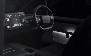 Такси будущего уже рядом. Arrival заключает партнёрство с Uber, и подтверждает свою устойчивость на Nasdaq