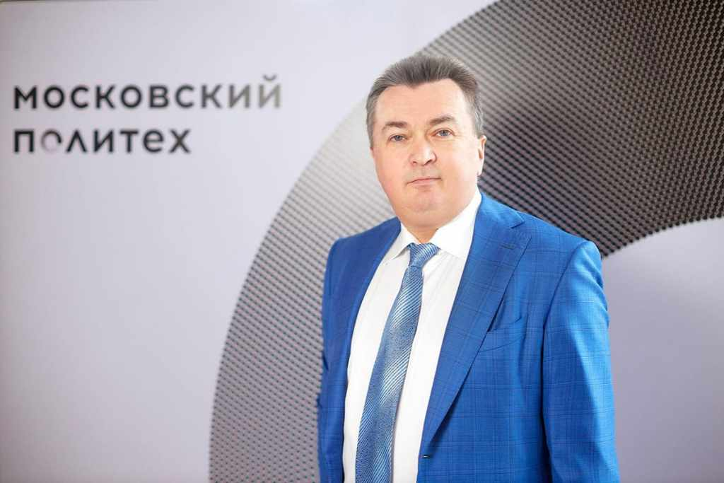 Ректор Московского Политеха Владимира Миклушевский
