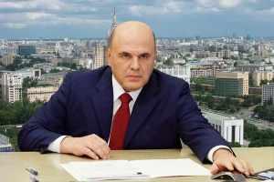 Изучаем Концепцию развития производства электрического автотранспорта в России. Точки над «ё» расставлены