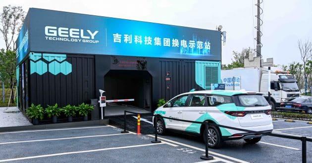 swap-станция Geely E-Energee