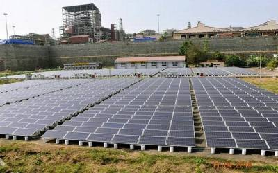 Mangalore Refinery commissions largest solar power project: India