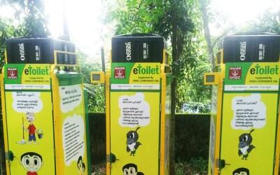 World's 1st solar eToilet in Kerala, India creates power & fertilizer from waste