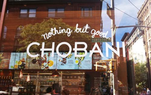 The Chobani Way: Bringing Sustainability and Natural Values Together