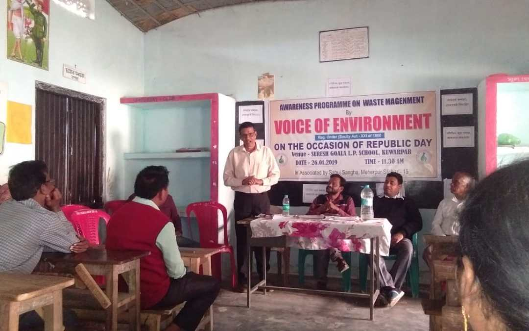 Republic Day Celebrations With a Twist by Assam NGO Voice of Environment