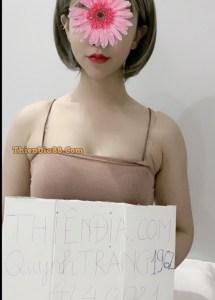 Gái gọi Quỳnh Tây 1962 (3592) - xinh, quyến rũ, ăn mặc kiểu văn phòng lịch sự.