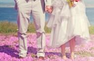 max_carmel_wedding_04