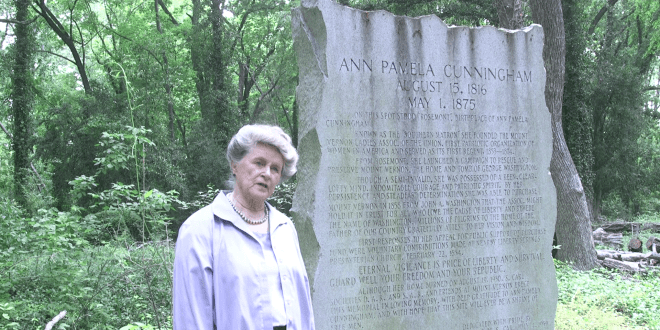 Rosemont Plantation - The Story of Ann Pamela Cunningham