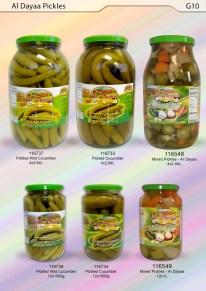 Al-Dayaa Pickles