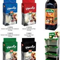 Hamawi Cafe