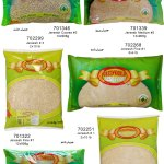 GW Jreesh (Cracked wheat)