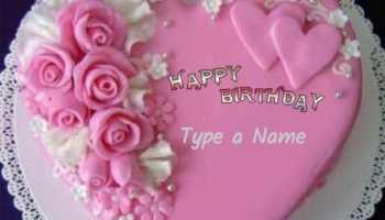 Phenomenal Red Roses Birthday Cake With Own Name Dumbos Diary Greetings Personalised Birthday Cards Akebfashionlily Jamesorg