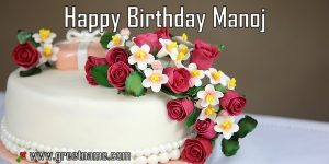 happy birthday manoj cake