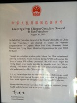 The letter from the Chinese government to Moon Chin