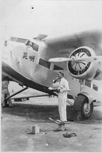 Wong Ford Trimotor