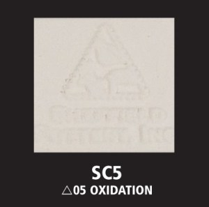 SC-5 No Talc - Extra shipping charges apply