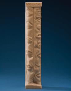 Study Cast-Lip, Mouth Stick